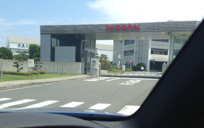 Nissan_oppama