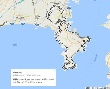 Touring1