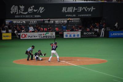 Sapporodome