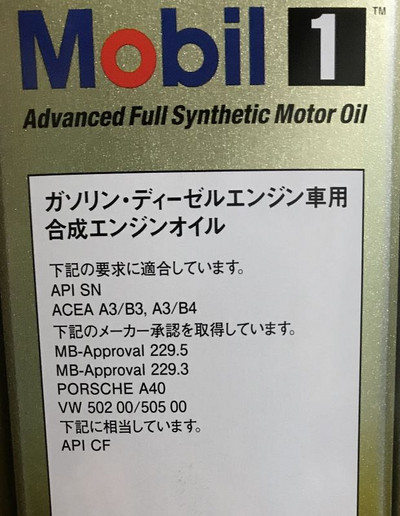 New_mobil1